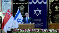 Benjamin Netanyahu addressing a synagogue in Singapore