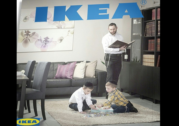 ikea issues catalog for haredim with no photos of women. Black Bedroom Furniture Sets. Home Design Ideas