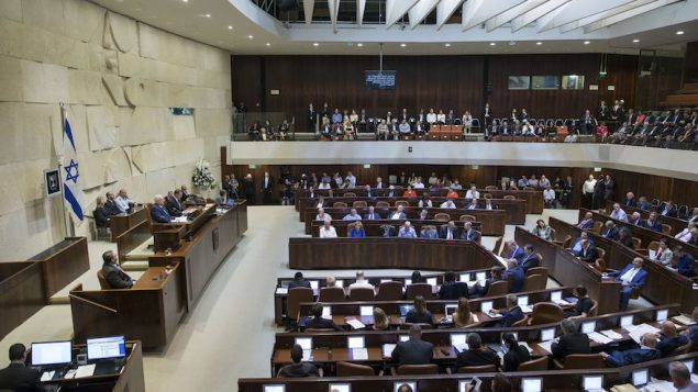 View of the assembly hall of the Knesset during the opening of the winter session, Oct. 31, 2016. JTA
