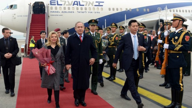 Israeli Prime Minister Benjamin Netanyahu and his wife Sara arrive to Beijing on March 19, 2017, Prime Minister Benjamin Netanyahu is on an official visit in China. Photo by Haim Zach/GPO via JINIPIX