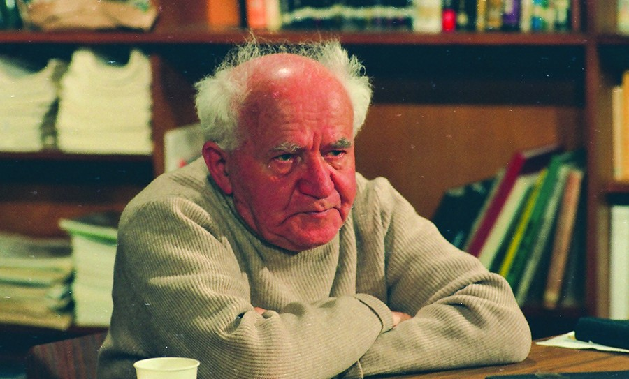Ben-Gurion on the set of the 1968 Interview_Photo Courtesy of David Marks_11140012