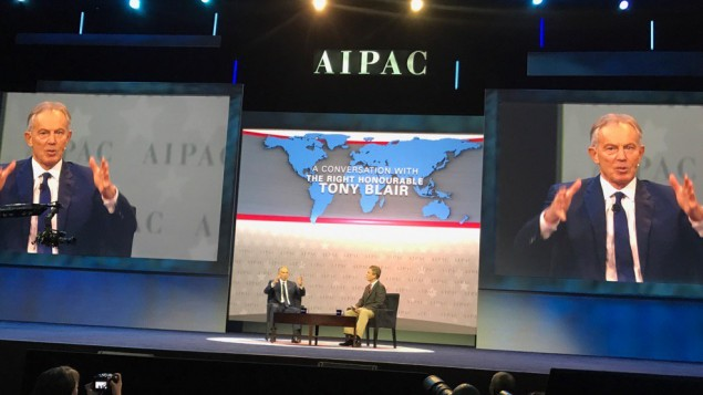 Blair at AIPAC