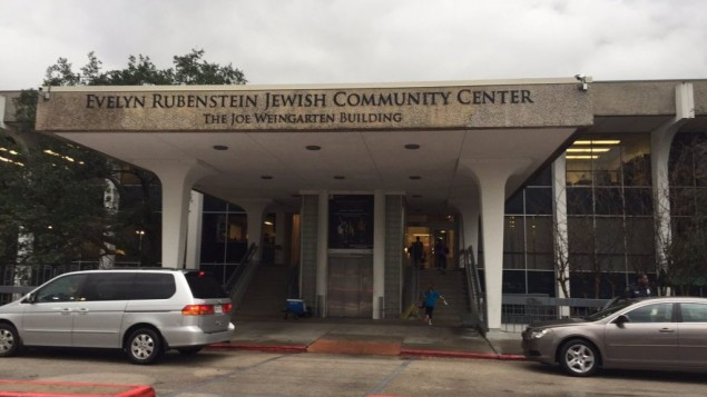 A Jewish community centre in Houston Texas