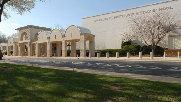 The Charles E. Smith Jewish Day School