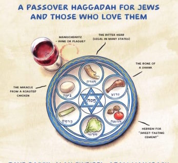 "The cover of ""For This We Left Egypt? A Passover Haggadah For Jews and Those Who Love Them"" (Flatiron Books)"