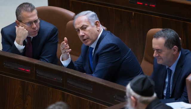 Netanyahu May Lift Temple Mount Ban on Lawmakers - After Holidays