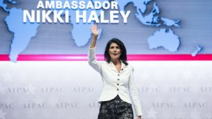 US Ambassador to the United Nations Nikki Haley arrives to address the AIPAC Conference.