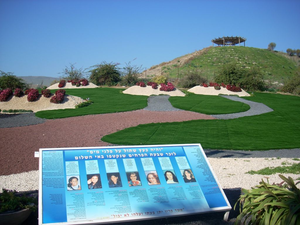 Memorial to the victims in Naharayim, Israel