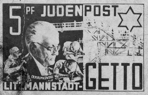 A postage stamp in the Lodz ghetto of Nazi-occupied Poland featured the image of Chaim Rumkowski, chairman of the ghetto's Jewish Council. (Public domain)