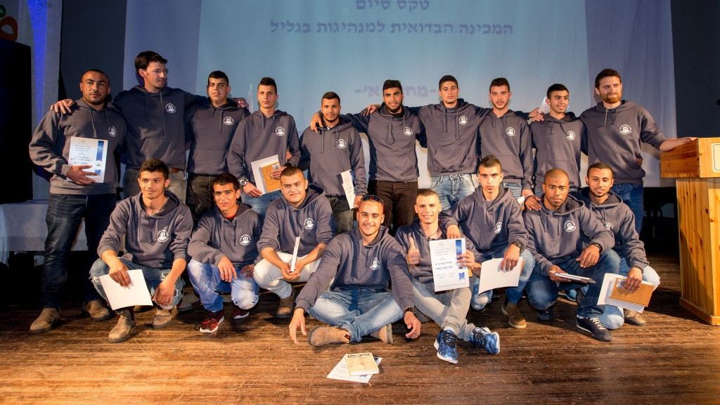 The 15 participants of Israel's first army preparatory program geared towards Bedouin Israelis at their graduation ceremony on February 28, 2017. (Courtesy)