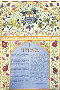 SIM-Ketubah Turkish Ladino
