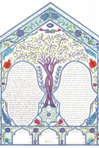 SIM-Ketubah Turkish Tile