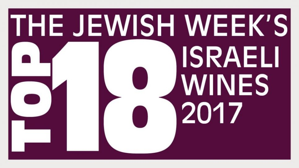 Top Kosher Israeli Wines