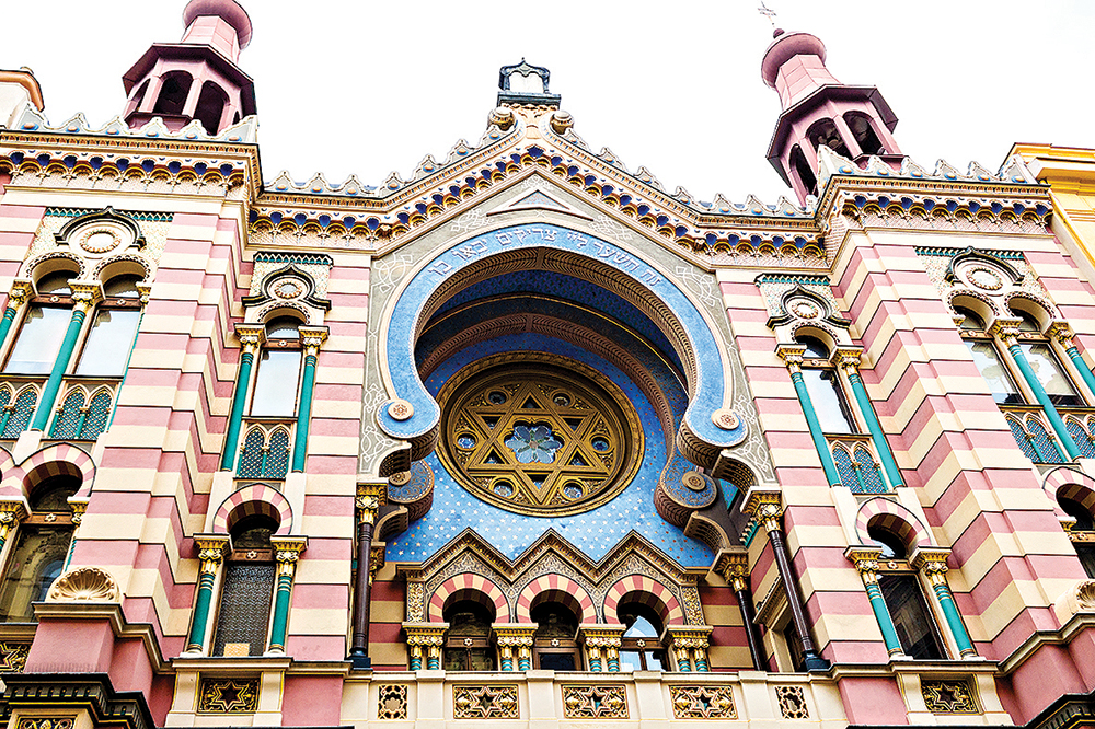 The newest Synagogue of Prague