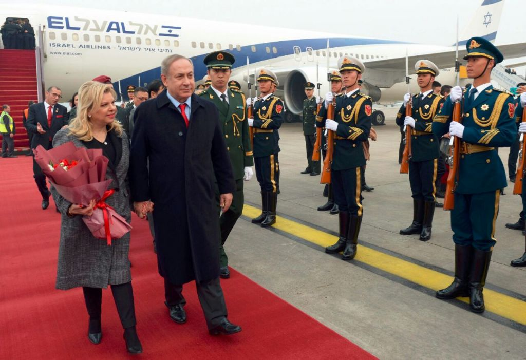 Netanyahu Asks Xi to Exempt Israel From Investment Restrictions