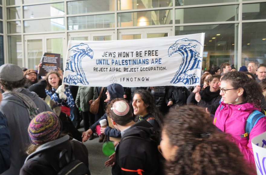 IfNotNow protesters demonstrating at the AIPAC policy conference in Washington, DC, March 26, 2017. (Ron Kampeas/JTA)