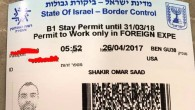 The screenshot of Omar Shakir's visa