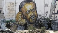 mural of jailed Fatah leader Marwan Barghuti