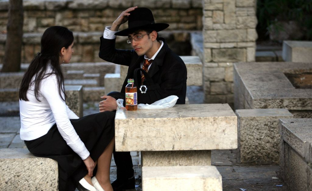 Dating and marriage customs in israel
