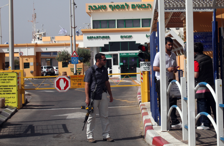 Israel reopens Taba border crossing