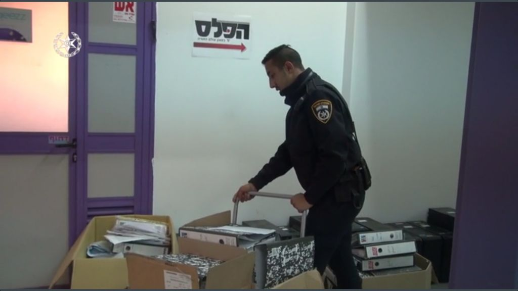 Police investigating suspected extrotion raid offices of ultra-Orthodox newspaper Hapeles, April 18, 2017 (Screen capture: Police video)