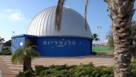 ORT - MP Planetarium