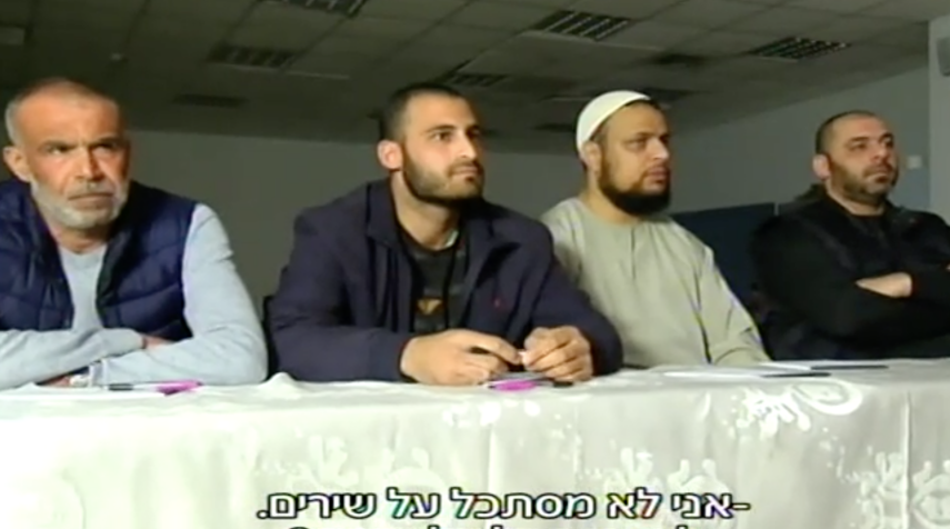 "Judges in the ""A Muezzin is Born"" competition (Channel 2 screenshot)"