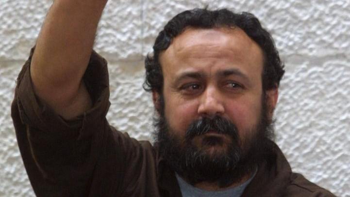 Palestinian prisoners launch mass hunger strike in Israeli jails