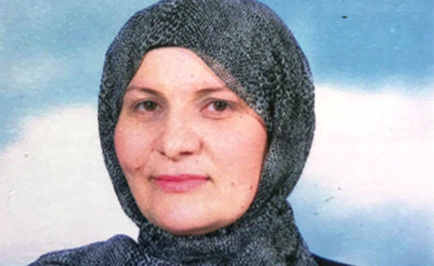 Israel's Sharia courts appoint first female judge