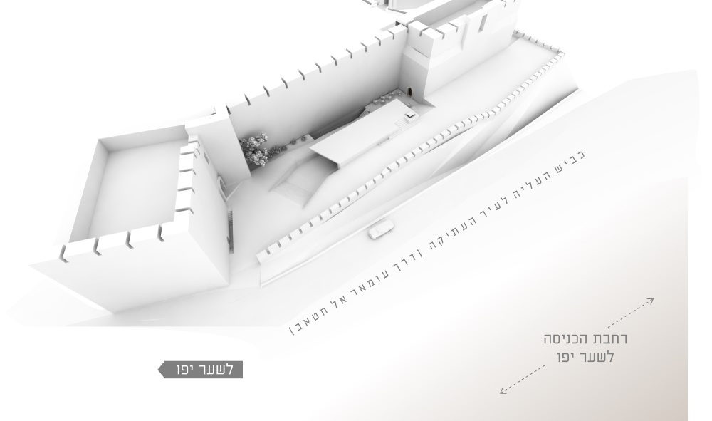 Plans for the planned renovation of the Tower of David, which includes use of archaeological excavations beneath Jaffa Gate (Courtesy Kimmel Eshkolot Architects)