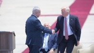 US President Donald Trump with Israeli President Reuven Rivlin and Israeli prime minister Benjamin Netanyahu at a welcoming ceremony for president Trump as he arrives at Ben Gurion Airport near Tel Aviv on May 22, 2017, for his first official visit to Israel since becoming US president. Photo by : Amos Ben Gershon / GPO via JINIPIX