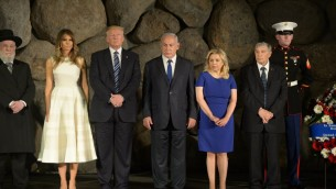 President Donald Trump and First Lady Melania Trump at Yad Vashem to honor the victims of the Holocaust, in Jerusalem, Tuesday, May 23, 2017.  Photo by: Amos Ben Gershon/GPO via JINIPIX