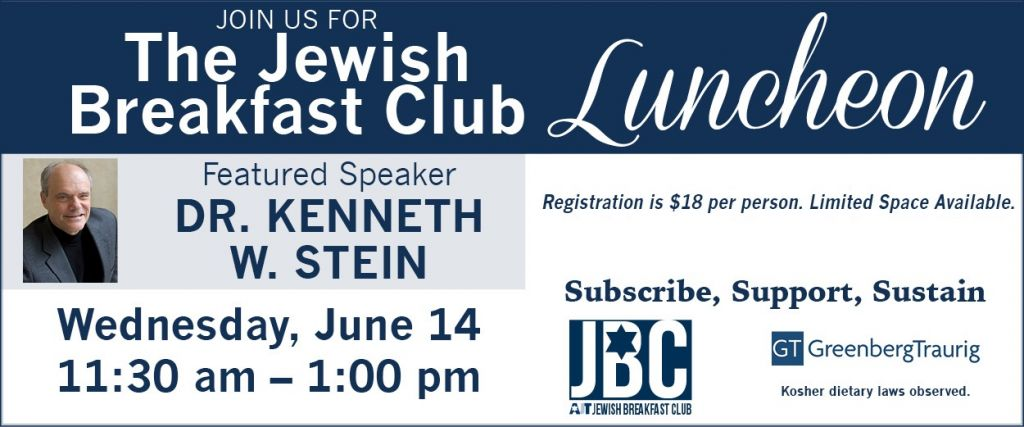 AD_Jewish Breakfast Club_600x250_JUNE 2017 EDIT
