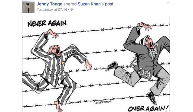 Image result for Israel Manages CARTOON