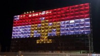The Tel Aviv Municipality building lit in the colors of the Egyptian flag on May 28, 2017 to show solidarity with Christian Copts killed in a terror attack near Cairo a day earlier. (Tel Aviv Municipality)