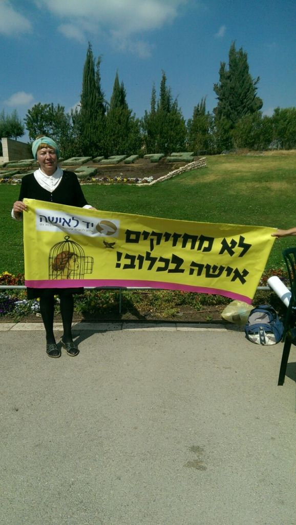 Zvia Gordetsky launches a hunger strike outside the Knesset after being refused a religious bill of divorce for 17 years (Courtesy)