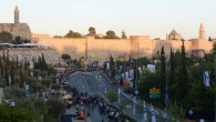 The Old City Walls in Jerusalem