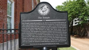News-Temple Marker