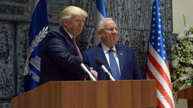 Rivlin Trump at the President's Residence