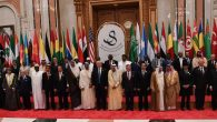 President Trump Attends Summit With Arab Nations