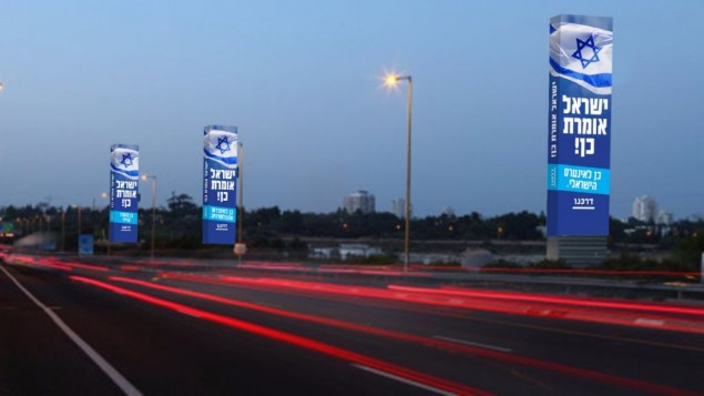 Darkenu bilboards on a motorway