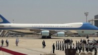 airforce1Air Force One, with US President Donald Trump on board, lands at Ben Gurion Airport on Monday, May 22, 2017 (GPO)