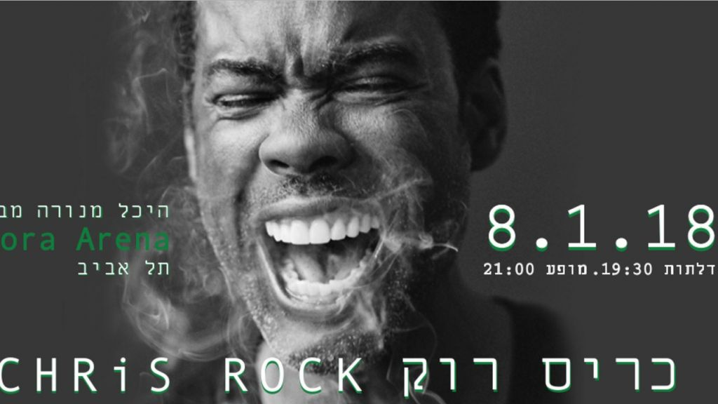 Comedian Chris Rock announces UK tour
