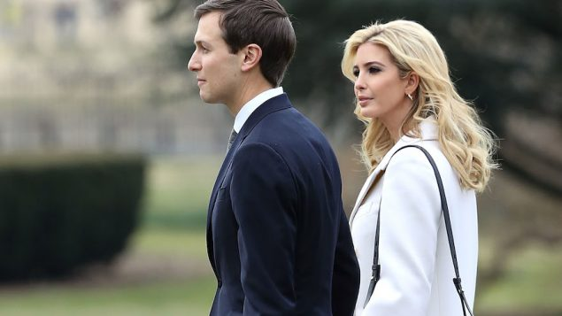 Ivanka Trump walks with her husband, White House Senior Advisor Jared Kushner