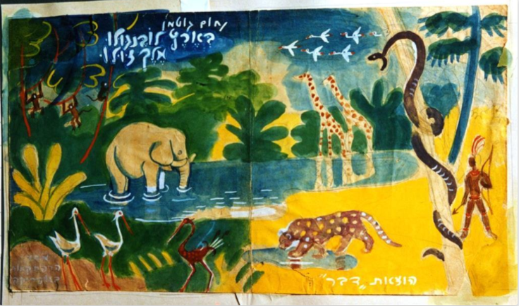 The front cover of 'In the Land of Lobengulu, King of Zulu,' Nahum Gutman's first book about his adventures in Africa (Courtesy Nahum Gutman)