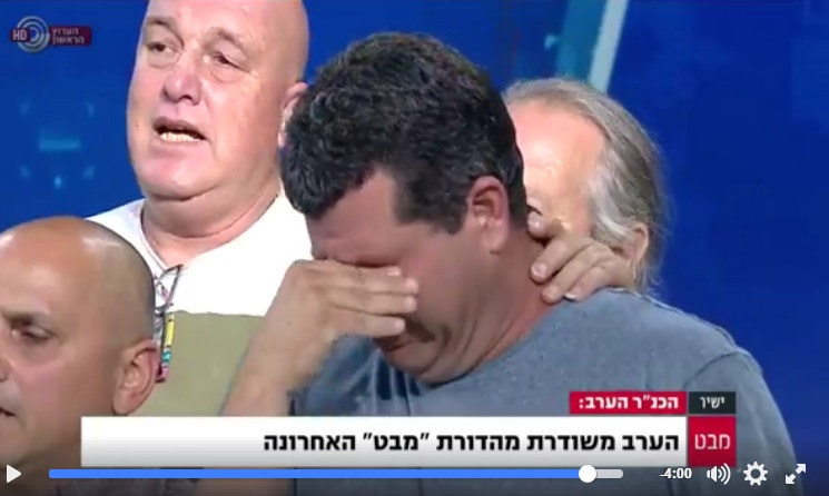 Israeli news anchor fights back tears announcing shutdown of historic channel