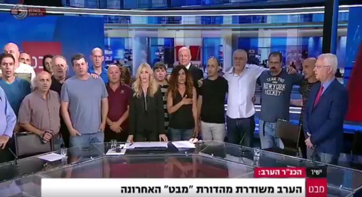 After 49 years, Israel news show scrapped hour before airing
