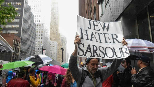 A scene from a protest of activist Linda Sarsour in New York City, May 25, 2017. JTA