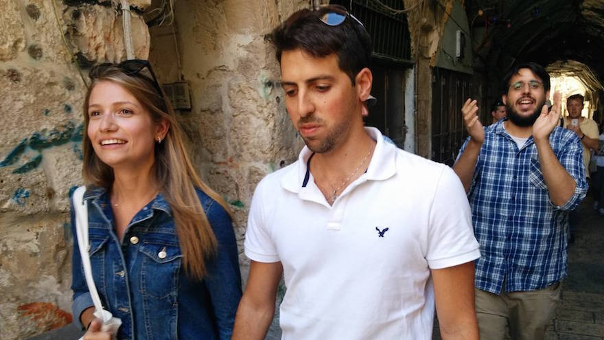 Sarah Lurcat and Tom Nisani wed on the Temple Mount despite rules forbidding Jewish rituals from being conducted at the holy site. (Facebook)