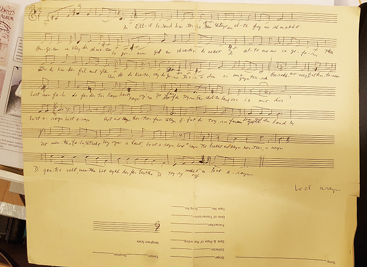 "This crumbling handwritten page has music and transliteration for ""Lost Arayn,"" which means ""let them in."" It's a heartwrenching plea to immigration officials."